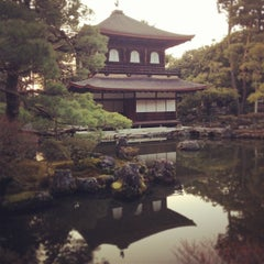 Photo taken at Ginkaku-ji Temple by Anna H. on 1/12/2013