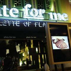 Photo taken at Plate for Me (Palette Of Flavors) by Binu Tjandrawati on 10/14/2015