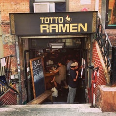 Photo taken at Totto Ramen by Carlos M. on 7/8/2013