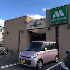 Photo taken at モスバーガー ベイサイド門司店 by Takashi O. on 1/23/2015