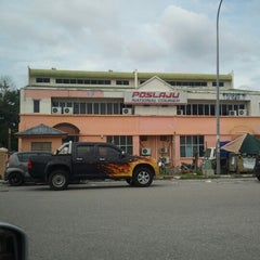Photo taken at POSLAJU National Courier, Taman Perindustrian Selaman, Bangi by Qayyum H. on 12/14/2012