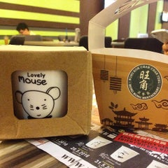 Photo taken at Wong Kok Char Chan Teng (旺角茶餐厅) by Childish B. on 5/16/2016