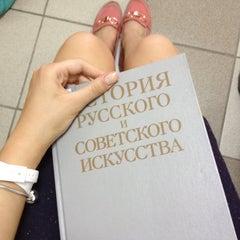 Photo taken at Исторический факультет МГУ by Ksusha A. on 6/26/2013