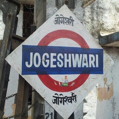 Photo taken at Jogeshwari Railway Station by Seema D. on 5/21/2013