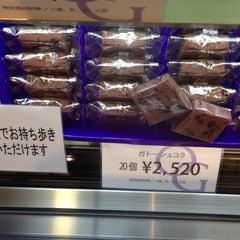 Photo taken at 東京銘品館 中央店 by knich t. on 6/7/2013