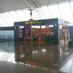 Photo taken at Ningbo Lishe International Airport (NGB) 宁波栎社国际机场 by Alexander B. on 6/4/2013
