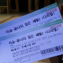Photo taken at 씨네코드 선재 (CineCode Sonje) by 수진 이. on 3/26/2013