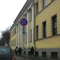 Photo taken at Экономический факультет СПбГУ by Roman A. on 4/5/2013