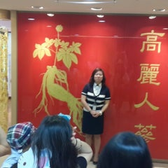 Photo taken at Ginseng House 清河 by Lee M. on 8/5/2013