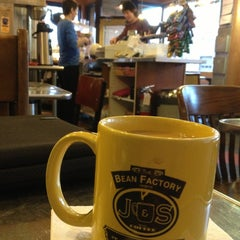 Photo taken at J&S Bean Factory by Allen H. on 1/20/2013