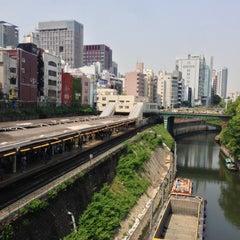 Photo taken at 御茶ノ水駅 (Ochanomizu Sta.) by Manabu I. on 5/9/2013