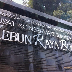 Photo taken at Kebun Raya Bogor by Adiya Purnama F. on 7/29/2013