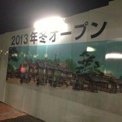 Photo taken at 羽生PA (上り) by Taniguchi M. on 4/28/2013