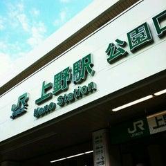 Photo taken at JR 上野駅 (Ueno Sta.) by Haruka K. on 12/19/2012