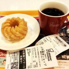 Photo taken at ミスタードーナツ JR熊本ショップ by Toshiyuki S. on 11/8/2013