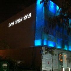 Photo taken at Carmel Academic Center by Evyatar S. on 8/18/2013