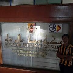 Photo taken at Sekolah Sultan Alam Shah (SAS) by Ipanstar on 4/9/2015