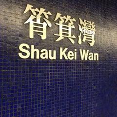 Photo taken at MTR Shau Kei Wan Station 筲箕灣站 by Hugh W. on 5/9/2013