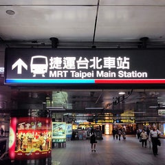 Photo taken at 捷運台北車站 MRT Taipei Main Station by Hugh W. on 11/4/2013