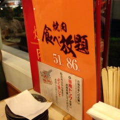 Photo taken at 焼き肉 宝島 市毛店 by PROJECT F. on 10/13/2013