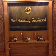 Photo taken at The Ligor City Hotel (โรงแรมเมืองลิกอร์) by สันติธร ย. on 1/12/2015