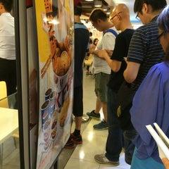 Photo taken at KFC 肯德基 by Leonardo S. on 8/29/2014