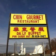 Photo taken at China Gourmet by Brian B. on 1/5/2014