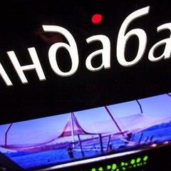 Photo taken at IndaBar by Stas B. on 1/5/2013