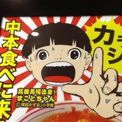 Photo taken at 高田馬場駅 (Takadanobaba Sta.) by yukimizake M. on 11/30/2012