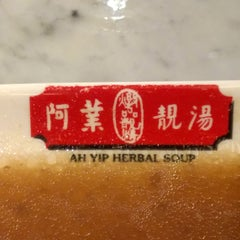 Photo taken at Ah Yip Herbal Soup by Tung S. on 9/20/2015