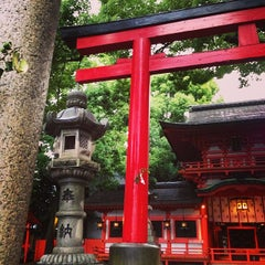 Photo taken at 春日神社 by Rie O. on 6/5/2014