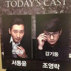 Photo taken at 충무아트홀 소극장블루 by han m. on 9/7/2014