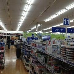 Photo taken at PC DEPOT 半田インター店 by fukaya3 on 3/22/2013