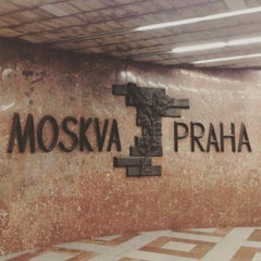 Photo taken at Metro =B= Anděl by Роман Е. on 7/14/2015