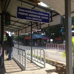 Photo taken at Thai Immigration: Immigration Checkpoint by NooM J. on 12/7/2013