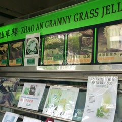 Photo taken at Zhao An Granny Grass Jelly Drink by Alvyn C. on 8/10/2013