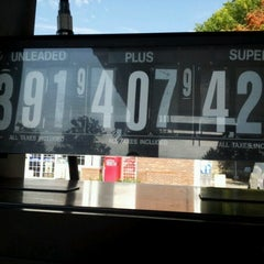 Photo taken at Cumberland Farms by Thom F. on 10/6/2012