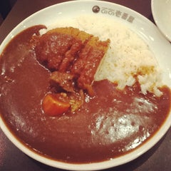 Photo taken at CoCo壱番屋   Curry House by Henny M. on 12/13/2012