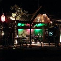 Photo taken at ชมจันทร์ by Suparada S. on 12/29/2012
