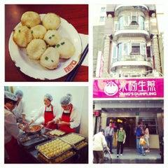 Photo taken at 小杨生煎 | Yang's Fry Dumplings by TripOrTreats.com on 5/11/2013
