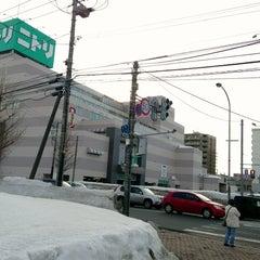 Photo taken at ニトリ 麻生店 by 乳タイプ on 3/31/2013