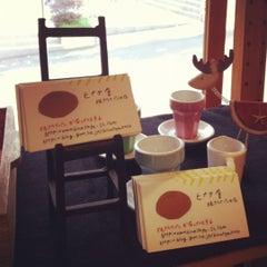Photo taken at Hinata-Ya by Joannie C. on 12/2/2012