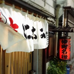 Photo taken at 大坂屋 by nakanao on 2/13/2015