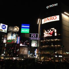 Photo taken at 渋谷駅 (Shibuya Sta.) by Stephanie P. on 11/10/2012