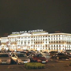 Photo taken at Октябрьская / Oktiabrskaya by baranova_l on 10/5/2012
