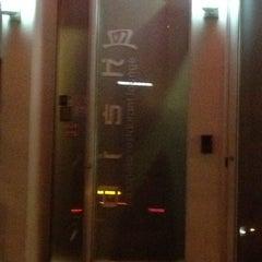 Photo taken at Dish Japanese Restaurant by dj justin time on 11/11/2012