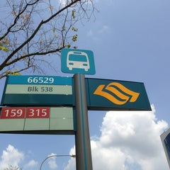 Photo taken at Bus Stop 66529 (Blk 538) by Eugene S. on 3/23/2013