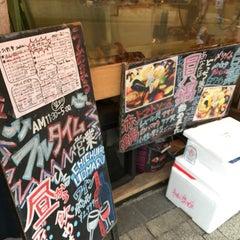 Photo taken at CHICHUKAI UOMARU by cocoMaruco ♡. on 4/16/2015