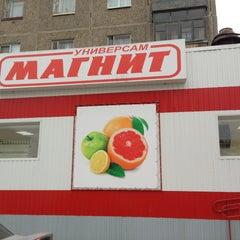 Photo taken at Красное И Белое by Kalinka on 4/25/2013