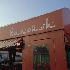Photo taken at Ranoush by Steve S. on 9/12/2013